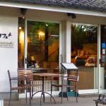 おたカフェ〜お鷹の道湧水群
