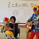マスター木村&腹話術師いずみ ミニあんぽん祭り youtube
